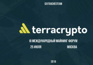 TerraCrypto Part III. Thaw: where do we grow?