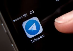 Telegram Pushes Ahead With Plans for 'Gram' Cryptocurrency
