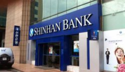 Top Korean bank Shinhan to develop blockchain-based information security system
