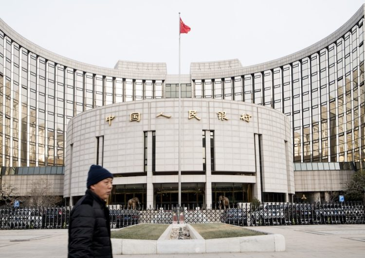 """Bitcoin Inches Up; China Says Its Cryptocurrency """"Is Ready"""""""