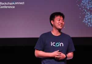 Official ICX listing on Kraken Cryptocurrency Exchange