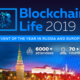 Blockchain Life 2019 October 16th—17th, Moscow, Expocentre