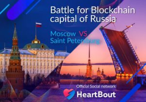 Eurasian Forum of Innovation and Digital Economy to happen in St. Petersburg on October 19
