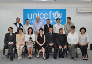 UNICEF Expands Use Of Blockchain To Help Deliver For Children