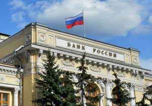 Three tiers of Russian cryptocurrency regulation