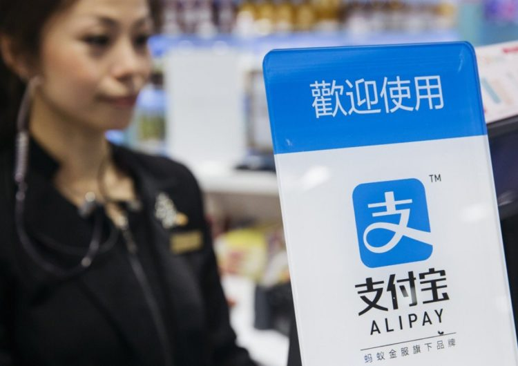 China's Alipay And Bitcoin Exchange Giant Binance In Shock Clash