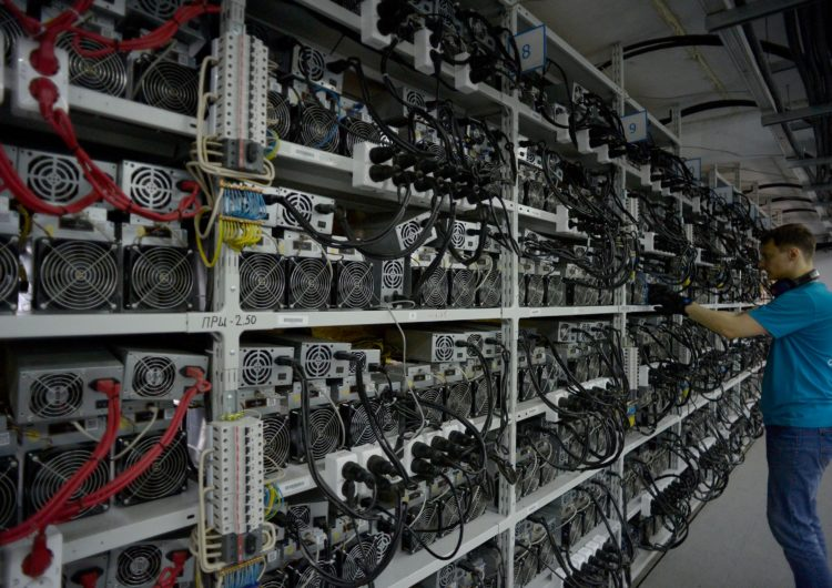 iMining Enters into LOI to Acquire Crypto-Mining Facility