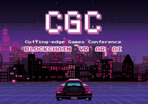 CGC Kyiv 2019 – Cutting-edge Games Conference – the largest convention dedicated to blockchain, VR, AR and AI in gaming