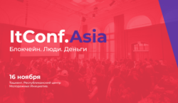 ITCONF.ASIA, International Forum on Modern Technologies, People and Investments. Tashkent.…
