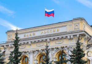 Russian Central Bank Says It Would Support Crypto Ban