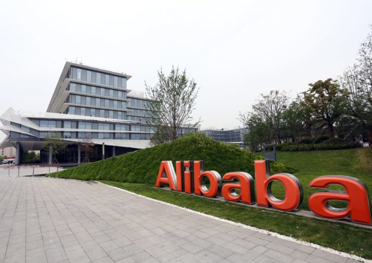 Alibaba, Lolli Offer US Shoppers Free Bitcoin: Here's How To Earn Crypto