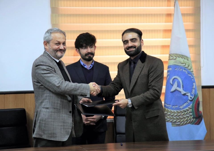 Fantom Partners with Afghan Government on Blockchain-based Solution for Public Health