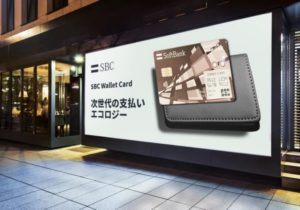 Japanese giant SoftBank Group launches crypto wallet card
