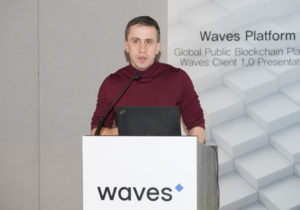 Gravity Hub presented at Waves Community Meetup to unite blockchains and connect with other systems
