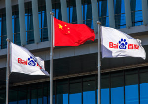 Baidu launches public beta for its 'Xuperchain' blockchain project