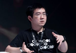 Ousted Bitmain Co-Founder Wages Battle for Control in Court